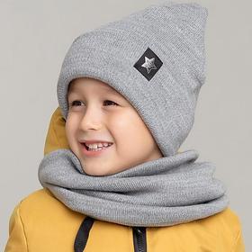 Шапка детская, цвет серый/звезда, размер 46-50