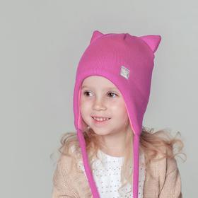 Шапка для девочки, цвет малиновый, размер 42-46