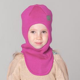 Шапка-шлем, цвет малиновый, размер 42-46