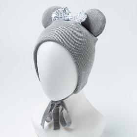 Шапка для девочки, цвет серый, размер 42-46