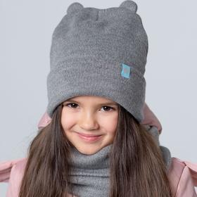 Шапка для девочки, цвет серый, размер 46-50
