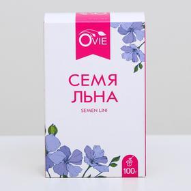 Семя льна O`vie, 100 г