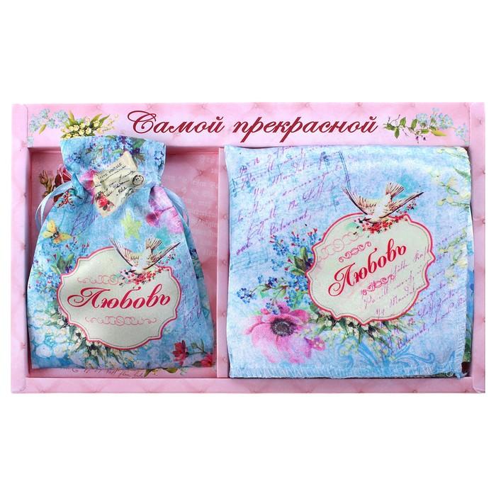 """Подарочный именной набор """"Любовь"""" (зеркало, платок)"""