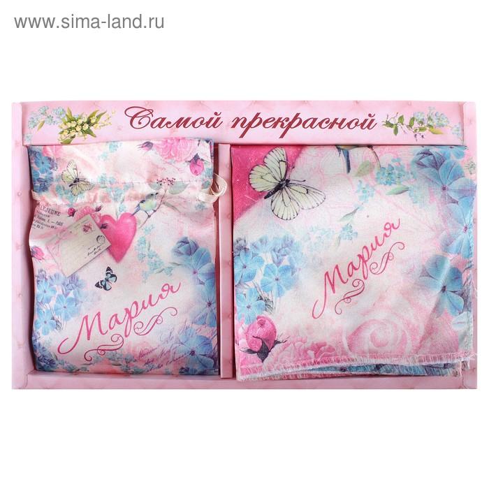 """Подарочный именной набор """"Мария"""" (зеркало, платок)"""