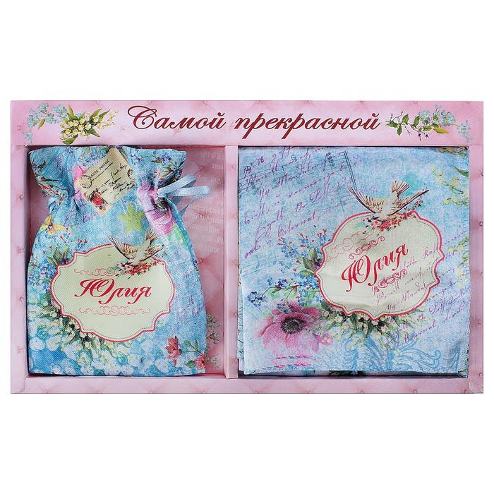 """Подарочный именной набор """"Юлия"""" (зеркало, платок)"""