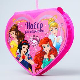 Princess Heart Shaped Art Kit, 41 Pieces