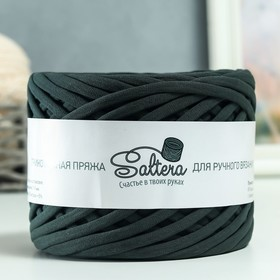 Wide knitted yarn