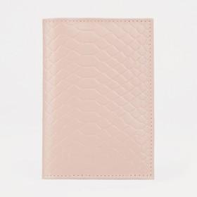 Обложка для паспорта, цвет пудра