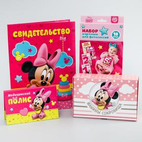 """Gift set for the birth of a child """"Our daughter"""", Minnie mouse"""