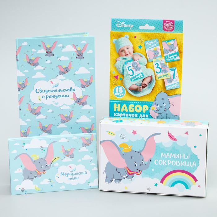 Подарочный набор на рождение ребенка, Дамбо