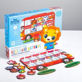 Настольная игра «Весёлый автобус»