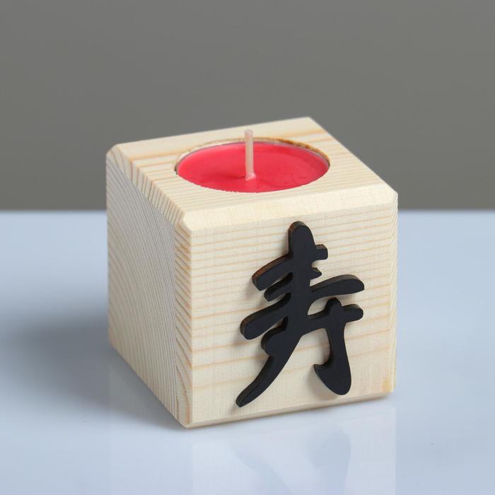 """Свеча в деревянном подсвечнике """"Куб, Иероглифы. Долголетие"""", аромат вишни - фото 4674972"""