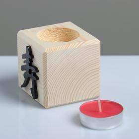 """Свеча в деревянном подсвечнике """"Куб, Иероглифы. Долголетие"""", аромат вишни - фото 4674973"""