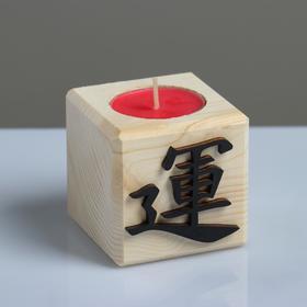 """Свеча в деревянном подсвечнике """"Куб, Иероглифы. Здоровье"""", аромат вишни"""