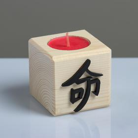 """Candle in a wooden candlestick """"Cube, Hieroglyphs. Destiny"""", the fragrance of cherry"""