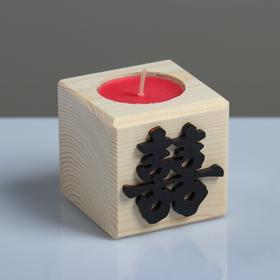 """Свеча в деревянном подсвечнике """"Куб, Иероглифы. Счастье"""", аромат вишни"""