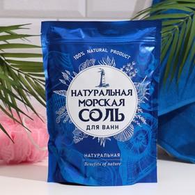 """Соль для ванн морская """"Крымская"""" Натуральная, 1100 г"""
