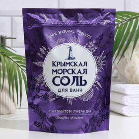 """Соль для ванн морская """"Крымская"""" Лаванда , 1100 г"""