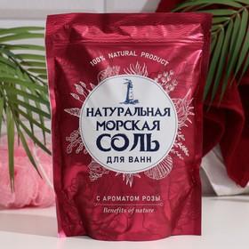 "Соль для ванн морская ""Крымская"" Роза, 1100 г"