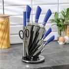 Набор ножей на подставке Omega: ножи лезвие 8 см, 12,5 см, 19,5 см, 20 см, 20, ножницы, мусат, цвет синий - фото 497974