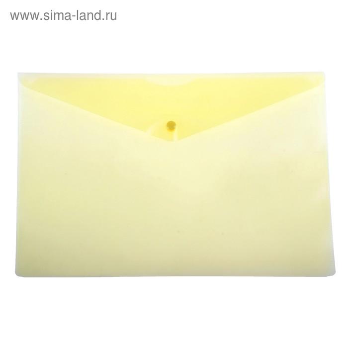 Папка-конверт на кнопке А4, 150мкм, жёлтая