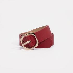 Women's belt 06-01-01-01 Bogamas, 3.5*0.2*110cm, floater, metal buckle, Bordeaux