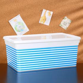 Контейнер для хранения с крышкой «Deco. Полоска», 10 л, 36,9×24,7×15,4 см, цвет белый