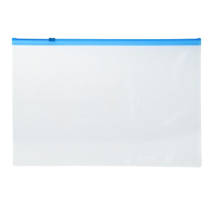 Папка-конверт на гибкой молнии Zip A4 150мкм, синяя