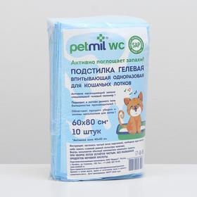 Пеленка впитывающая PETMIL WC для кошачьих лотков, 60 х 80 см, набор 10 шт.