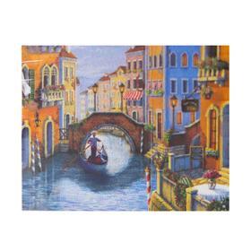 Алмазная мозаика с полным заполнением «Романтика в Венеции» 48 x 38 см