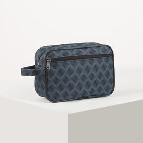 71032D Cosmetic bag, 25 * 8 * 17cm, zippered, n / pocket, blue rhombuses