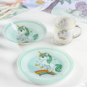 Набор детской посуды «Единорог»,3 предмета: кружка 230 мл, тарелка 18 см, салатник 230 мл