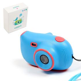 Детский фотоаппарат «Фотограф», цвет синий