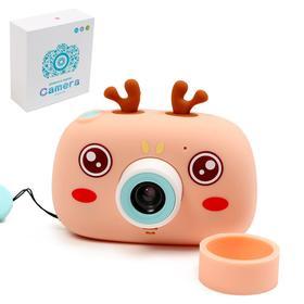Детский фотоаппарат «Зверёк», с селфи камерой, режимом съёмки видео