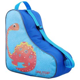Bag for skates and rollers Dino 36,5x35,2 cm