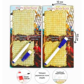 """Настольная игра морской бой """"Тигры. Символ года 2022"""", 2 стираемых маркера, 2 игровых поля"""