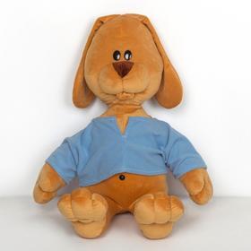 Мягкая игрушка «Заяц в майке», 60 см