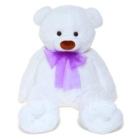 Мягкая игрушка «Медведь Илюша», цвет белый, 120 см
