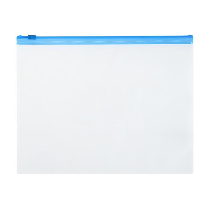 Папка-конверт с замком слайдером Zip A5 / 150мкм / синяя - фото 6980