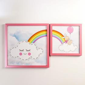 "Set of posters plastic ""rainbow"" 2 PCs"