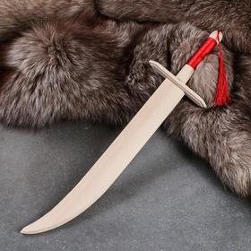 """Сувенирное деревянное оружие """"Сабля козака"""" с ленточкой, 46 см, массив бука"""