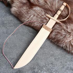 """Сувенирное деревянное оружие """"Меч с чехлом"""", 46 см, массив бука"""