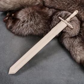 """Сувенирное деревянное оружие """"Меч"""", 57 см, массив бука"""