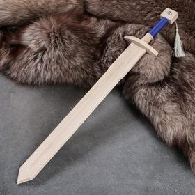 """Сувенирное деревянное оружие """"Меч рыцаря"""", 57 см, массив бука"""