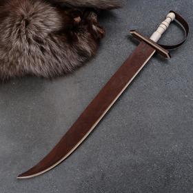"""Сувенирное деревянное оружие """"Сабля козака"""", 57 см, темная, массив бука"""