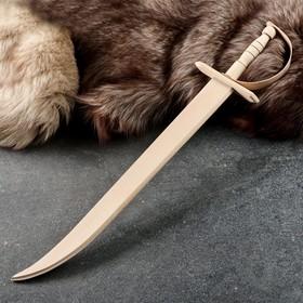 """Сувенирное деревянное оружие """"Сабля козака"""", 57 см, массив бука"""
