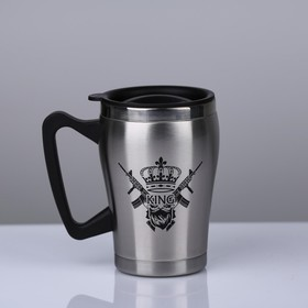 """Thermocup """"King"""" with lid, 350 ml, 10x12 cm"""