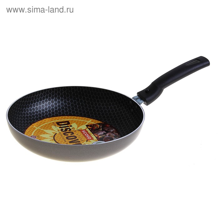 "Сковорода 22 см ""Дискавери"". съемная ручка"