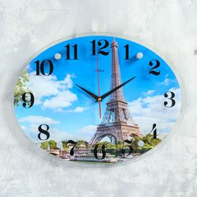 "Часы настенные, серия Город, ""Париж зовет"", плавный ход, 44.4х34.5 см"