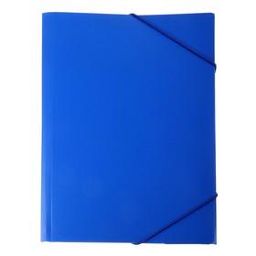 Папка на резинке А4 непрозрачная Синяя, корешок 15мм, пластик 0,40мм Ош